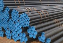 ow temperature carbon steel pipe