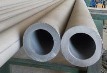 ss pipes tubes manufacturer